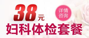 【公益品牌】山城女性选择重庆仁爱医院